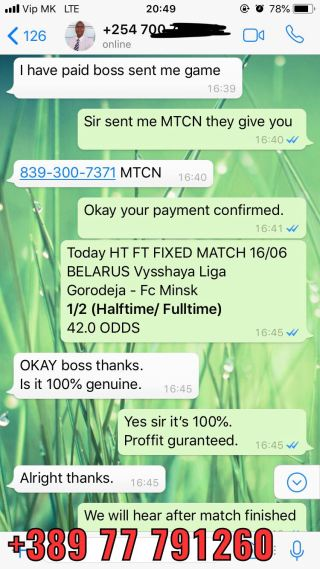 Whatsapp Fixed Matches