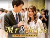 ミスター&ミセス