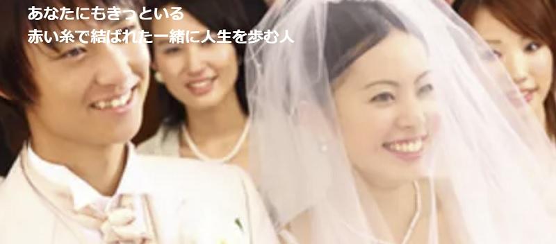 秋田結婚相談所ナモラール結婚相談所