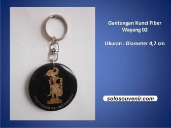 Souvenir Pernikahan Gantungan Kunci fiber wayang 02