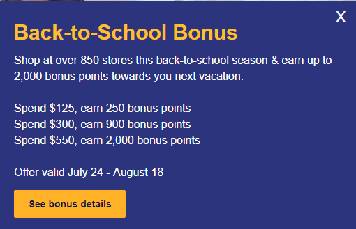Southwest Airlines back to school shopping bonus 2017