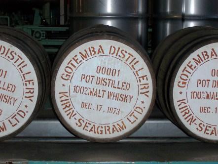Toured & Sampled Spirits at Gotemba Distillery