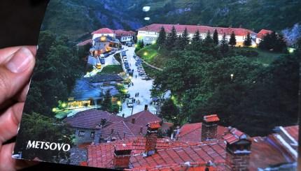 Postcard from Metsovo, Greece
