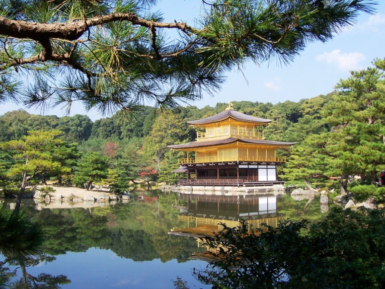 Golden Pavilion, a Zen Temple in Kyoto, Japan