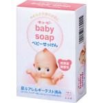 お肌に優しいベビー石鹸!どう使えばより効果的なの?