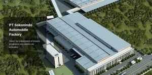 Pabrik DFSK Sokon di Cikande