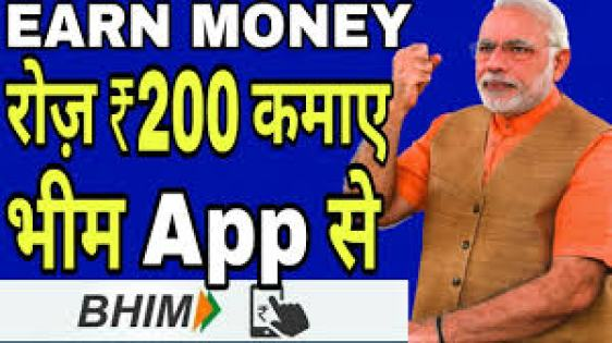 How to Refer Bhim app