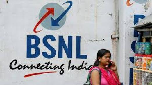 BSNL 143 Plan Tamilnadu and 429 plan Recharge