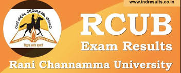 Rcub result app download free for android phone or Pc from Play store