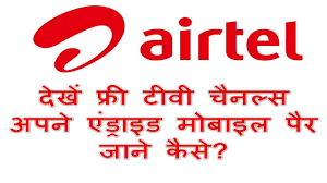 Airtel Live Cricket App download to watch live match on android or Pc