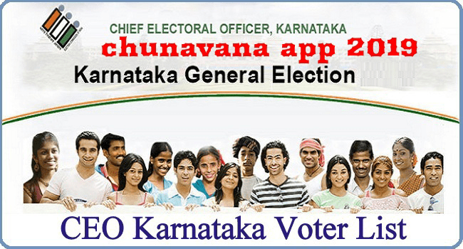 Free Chunavana App 2019 Download