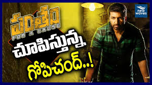 Pantham Full HD Movie Download Free via Torrent, Tamilrockers & Filmywap