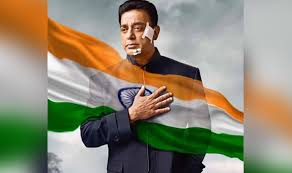 Vishwaroopam 2 Full Movie Download Free in Hindi HD by Tamilrockers or Filmywap 2018