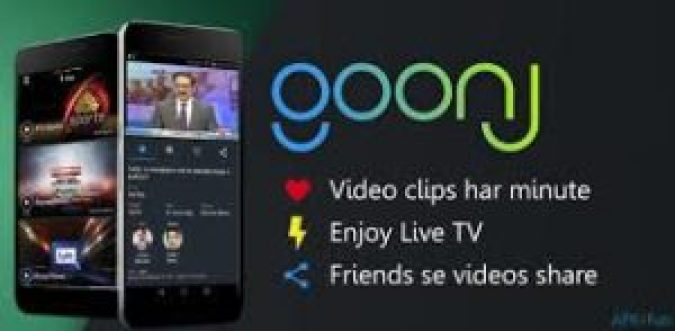 Goonj Live Tv App Download free for Android, iPhone or Pc