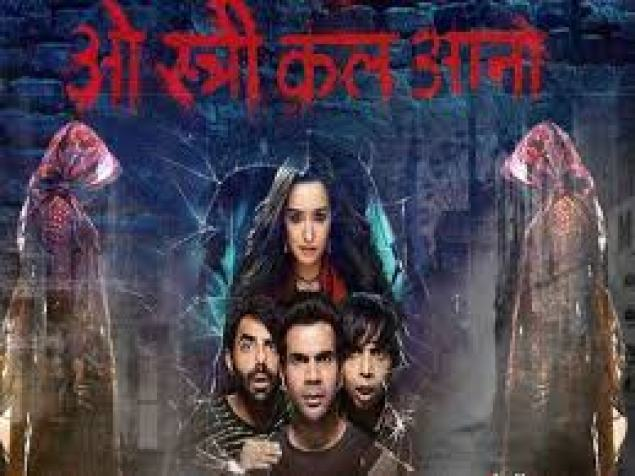 Stree Full Movie Download in HD by Filmywap.com & Torrent website