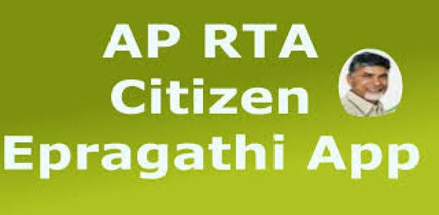 Ap RTA Citizen App Download Free For Android, ios, And Pc By play store
