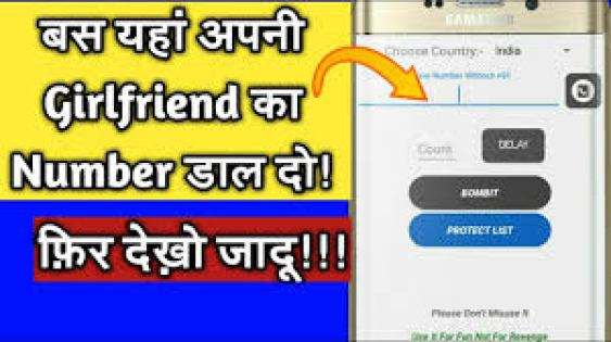 Secret Masala App Download For Android, ios or Pc