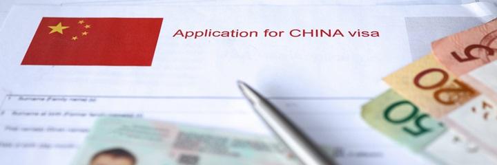 China Visa Application – How to Apply For China Visa