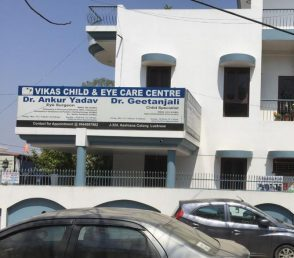 VIKAS CHILD AND EYE CARE CENTER , LUCKNOW