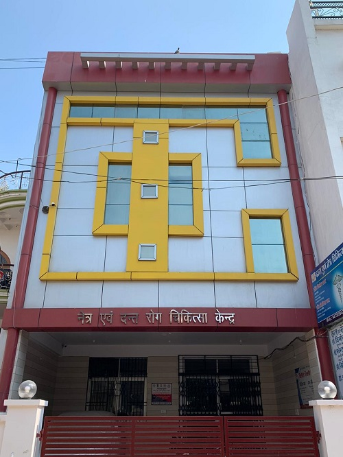 Dr Navendu Rai Hospital