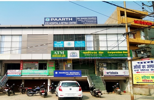 Paarth Eye Hospital & Retina Centre