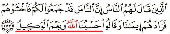 verset abrahamique - verset 173 de la Sourate 3 Al-Imran