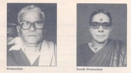 sivanandam