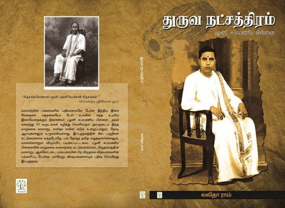 thuruvanatchathiram_final