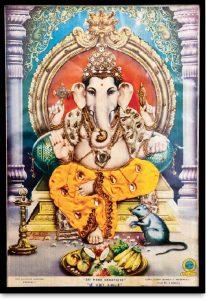 Maha_Ganapathy_Ganesh