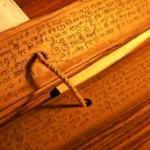 ஆருடம் பலித்த கதை
