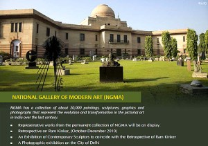 National_Gallery_of_Modern_Art_1