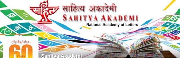 Sahitya_Akademi_60_Years_Prizes_Awards_Translations_Academy