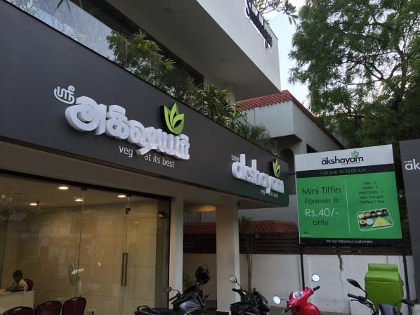Akshaya_Restaurant_Chennai_Madras