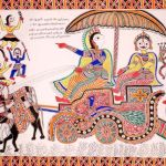 பருவம், படம், பீஷ்மர் & போப்
