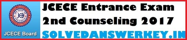 JCECE Entrance Exam 2nd Counseling 2017 PDF