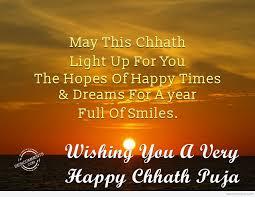 Chhath Images