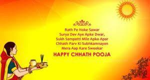 Daal Chhath Images For Whatsapp DP