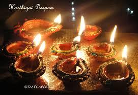 Karthigai Deepam SMS Quotes Images