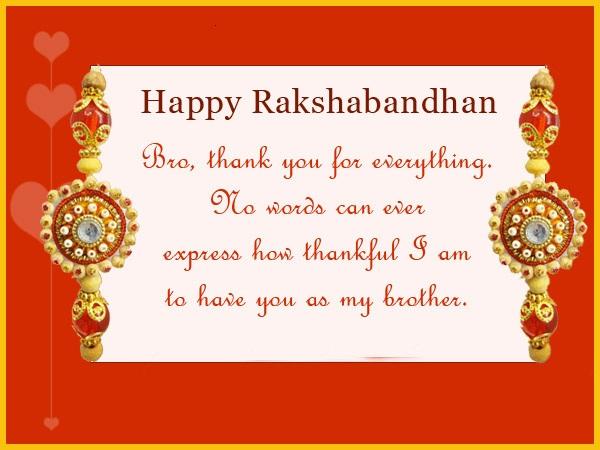 Raksha Bandhan 2018 Facebook Status Images