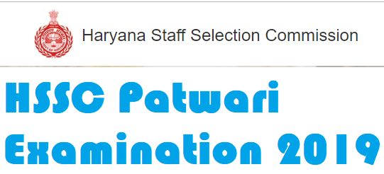 HSSC Patwari Examination 2019