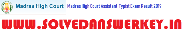 Madras High Court Assistant Typist Exam Result 2019