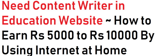 Need Content Writer in Education Website ~ How to Earn Rs 5000 to Rs 10000 By Using Internet at Home