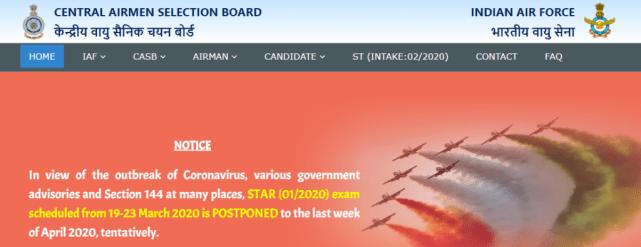 IAF Airman Exam Postponed Notice 2020