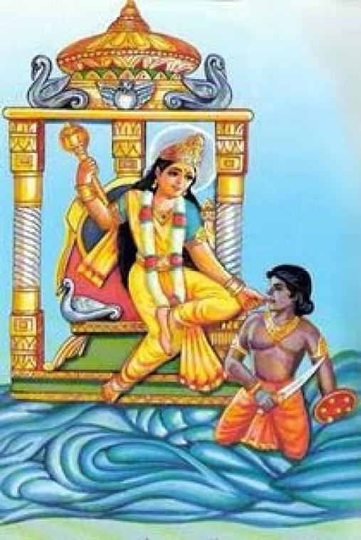 Baglamukhi Jayanti Cover Photos 2020