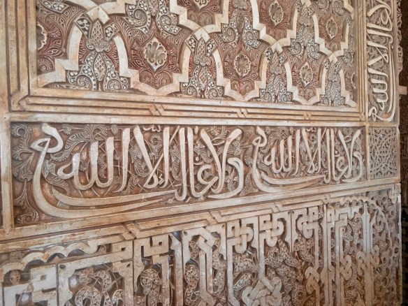 "Granada - The Alhambra, ""Only Allah Wins"""