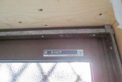 Y邸浴室増築工事_180305_0021