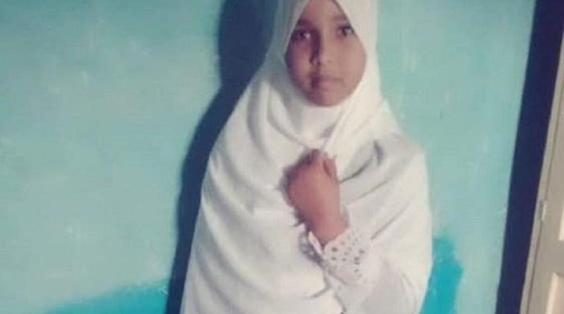 Aisha Ilyas Adan