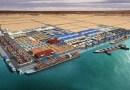 Berbera port expansion
