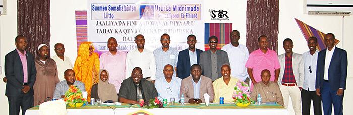 Ryhmäkuva liiton järjestämästä tapahtumasta Mogadishussa heinäkuussa 2017.
