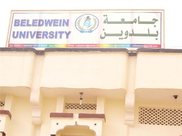 Baladweyne university.jpg4